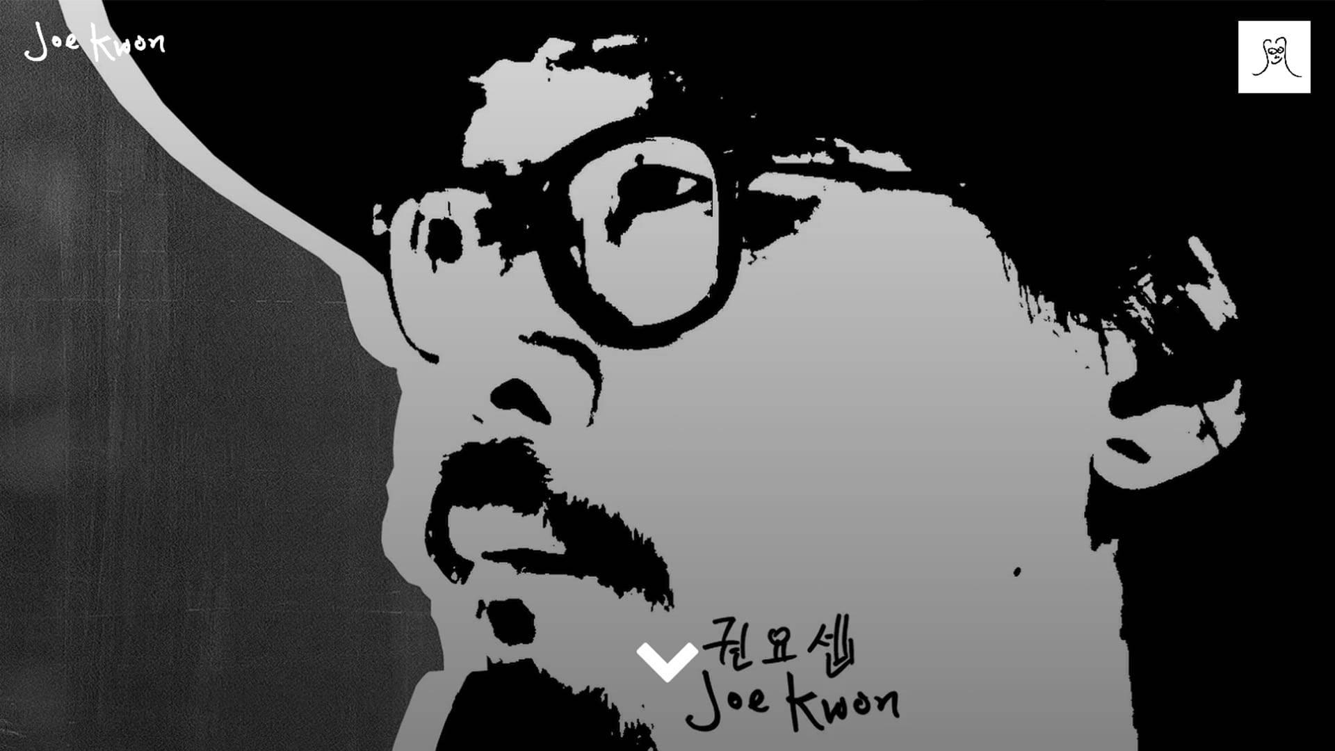 """""""Joe Kwon Case Study"""" Featured Image"""